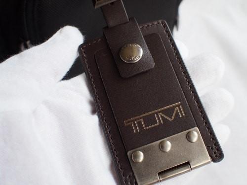 Ttumi-032-500x375-min